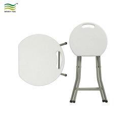 HDPE пластиковые круглые прутки табурет складной стул