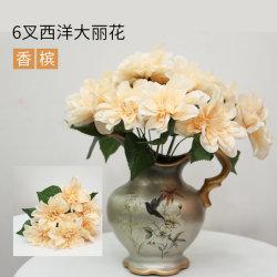 Rose Enfeites Decoração bouquet de flores de simulação de rosas artificiais