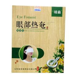 Isqueiros não tecidos oculares de vapor da máscara de sono para aliviar a fadiga