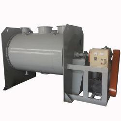 خلاط البودرة الصناعية / آلة خلط بمسحوق / خلاط