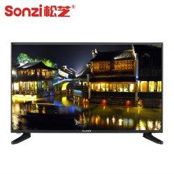 Visualizzazione completa TV 5 di Xiaomi di versione globale originale 55 ROM LED TV 4s 55 di RAM 8GB di pollice 4K Dhr 3840*2160 2GB