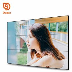 Videowall Solutions デジタル・ディスプレイ・スクリーン・メーカー 3.5mm ナロー・ベゼルシームレス LCD ビデオウォール