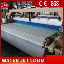 Haifu Machinery nieuwste model Double Nozzle Dobby shedding High Density High Speed water Jet Loom machine (weefmachine/textielmachine)