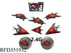 1.16 2.4G 4 채널 원격 제어 에어라이너, Fighter RC Plane for Kids