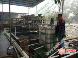 Desidratação de lamas do tratamento de águas residuais da Máquina para morrer Estações Elevatórias