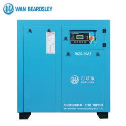 نظام الدفع المدرفن عالي الجودة بقدرة 8,5 بار بقدرة 90 كيلووات 30% يوفر الطاقة ضاغط الهواء اللولبي