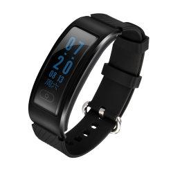 Nouveau produit de gros bracelet étanche DF23 Natation Sport Bluetooth Smart Bracelet avec moniteur de fréquence cardiaque