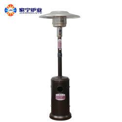 カスタマイズされたサービスプロパンブラウン粉体コーティング鉄屋外ガスヒーター 銅 (Copper) - 高さを調整し
