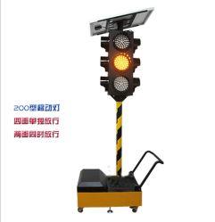 Het Draagbare Mobiele ZonneVerkeerslicht drie van Kubussen (vier kanten) 200mm