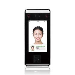 نظام التحكم في الوصول إلى التعرف على الوجه مع وظيفة نظام الاتصال الداخلي الصوتي بالفيديو
