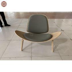 Sedia a guscio cuscino in pelle tre gambe Wing Design Oak Wood Fornitore del produttore della sedia per il tempo libero