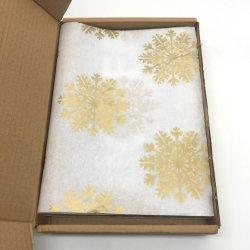 4 Farben Drucken Schuhe Wein-Garment Geschenkverpackung Branding Verpackung Papier