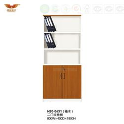Dépôt de meubles de bureau moderne en bois Cabinet Office Bibliothèque (H30-0634)
