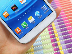 Téléphone mobile Android (N7100)