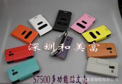 Для Samsung S7500 телефон кожаная сумка (вызов функции дисплея и ответ без открытия)