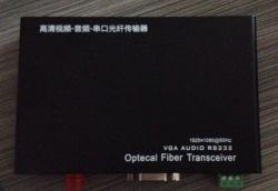 VGA+Audio+Port Série émetteur et récepteur fibre optique