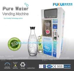 Реклама на экране ЖКД чистого очищенной воды автомат (A-38)