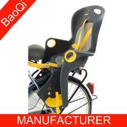 자전거 앞 좌석 (BG-6)