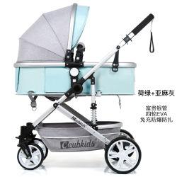 Bassinetのベビーカーのリバーシブルすべての地勢-幼児幼児の手押車の乳母車4の車輪エヴァのためのCynebabyヴィスタ都市選り抜きベビーカー