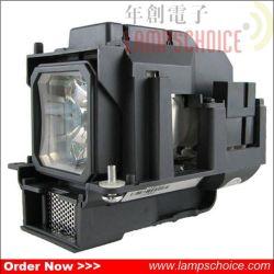 Projektor-Lampe NEC VT75LP