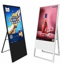 43 인치 자유롭게 디지털 Signage를 서 있어 휴대용 광고 전시 미디어 플레이어 널