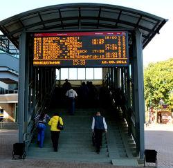 屋外P10の琥珀色/黄色か赤いLED Vmsの交通標識のボードスクリーンのパネルのトラフィックのLED表示
