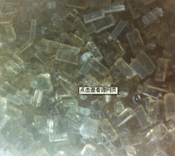 سعر المصنع أعاد تدوير EPS Granule