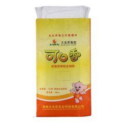 حقيبة تغذيها الحيوانات حقيبة طعام الكلاب السمك الحيوانات الدجاج الدواجن الغذاء PP نسيج أكياس 20 كجم 50 رطل بالجملة