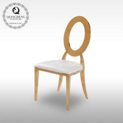 Современная мебель Золотой глаз партии в аренду кресло председателя ресторанов из нержавеющей стали
