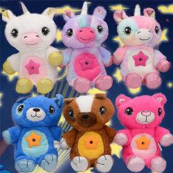 도매 스타 벨리 드림 라이트(H도매상 스타 벨리 드림 라이트) 부드러운 토이 나이트 라이트(Toy Night 아이들을 위한 강아지 크리스마스 선물