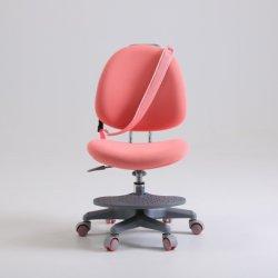 子供の寝室の家具のための一義的な流行の現代人間工学的の調査の椅子