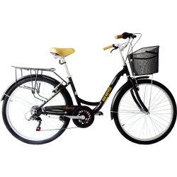 رخيصة نمو حدث تقليديّ 7 سرعة [700ك] درّاجة مدنيّ هولندا غلّة كرم درّاجة 24/26 بوصة [بفنغ] [أولترا] على مدينة درّاجة جديدة لأنّ سيادات/نساء/بالغ