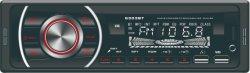 شاشة لمس خاصة نظام تحديد المواقع العالمي (GPS) راديو السيارة نظام فيديو VCD DVD مع Bluetooth®