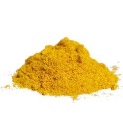 صبغات صفراء من الكروم وصبغات أكسيد الحديد لتمييز الطريق الطلاء