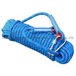 [30م/40م/50م/60م/70م/80م/100م] يصعد حبل لأنّ عمليّة بيع