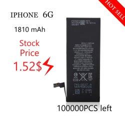 iPhone 6 6g 6s 6p 본래 수용량 고품질 중합체 세포 최고 가격을%s 이동 전화 건전지