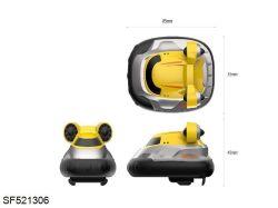 Boy Toy Mini Control remoto RC BARCO BARCO