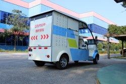 Qx-Ss1000L forte capacidade de Rolamento Limpeza Eléctrico Carro com tanque de água