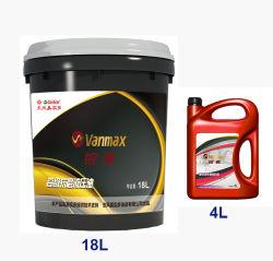 4L/18L/200L L-HM 46/68 Anti-Wear synthétique de l'huile hydraulique et huile moteur