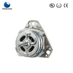 세척하거나 더 온난한 공기 기계를 위한 저잡음 AC 70W 알루미늄 철사 또는 구리 철사 모터