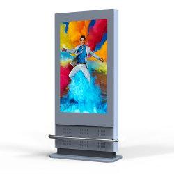 55 polegadas legível sob luz solar exterior independente para a exibição de publicidade digital