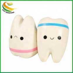 歯PUの泡の物質的なSquishy遅い上昇の圧力の球のおもちゃ