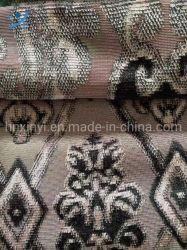 قماش الجاكار الجديد المصمم بنمط استيريو 100% من البوليستر