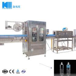 Автоматическая ПВХ пластика 3L 5L 10L 19L 20L 500 мл 5 галлон чистой питьевой соды и полезных ископаемых до сих пор газированной воды ароматизированный этикетке флакона термоусадочная машина маркировки