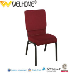 Dining를 위한 최신 Cheap Red Metal Banquet Chair