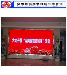 Rental P3 SMD RGB لوحة عرض LED داخلية كاملة الألوان