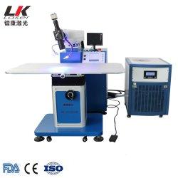 Laser 3D, der das Schweißens-Gerät bekanntmacht Laser-Punkt-Schweißer bekanntmacht