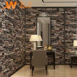 出荷するために用意しなさい! 広州のホーム装飾PVCビニール3Dの壁ペーパー壁紙