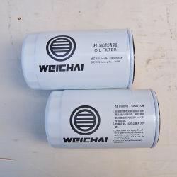 Weichai Ricardo Steyr motor a gasóleo do filtro de combustível do filtro de óleo do filtro de ar partes separadas