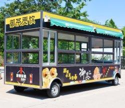 Autobús eléctrico palomitas de maíz personalizada multifunción Fast Food Truck